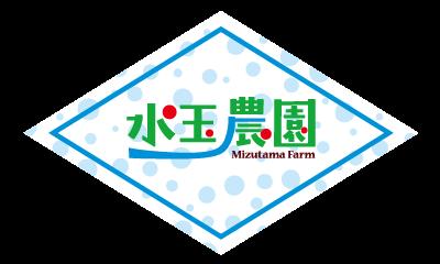 水玉農園 | 無農薬・有機農法 | 福岡県北九州の無農薬有機野菜農園のロゴ